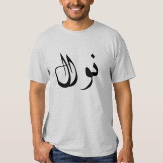 Nawel SAW02 T-Shirt