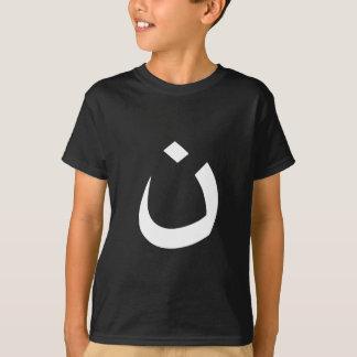 """NAZARENE - CHRISTIAN SOLIDARITY"" T-Shirt"