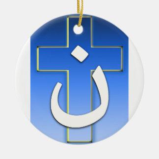 Nazarene Cross #1 Ceramic Ornament