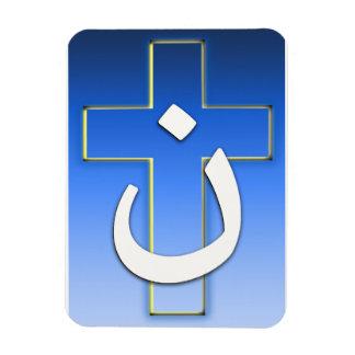 Nazarene Cross #1 Magnet