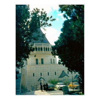 Nazareth, the Church of the Annunciation Postcard