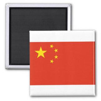 NC de la bandera de China Imán Cuadrado