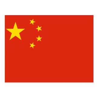 NC de la bandera de China Postales