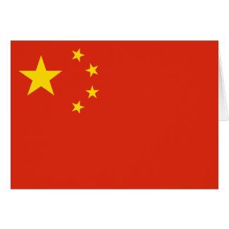 NC de la bandera de China Tarjeta De Felicitación