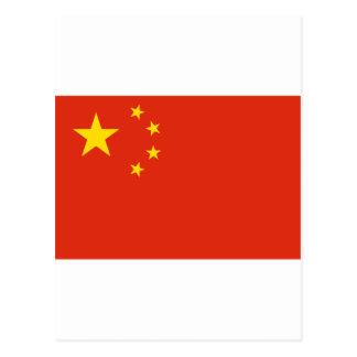 NC de la bandera de China Tarjetas Postales