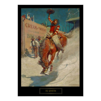 "NC Wyeth Historical Painting ""The Rodeo"" Poster"