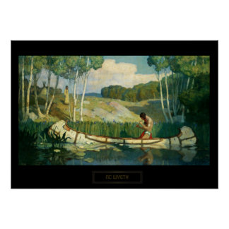 NC Wyeth Western Painting Indian Love Call Poster