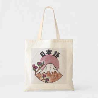 NCJLT 2011 Advocacy Design Contest Bast Tote Bag