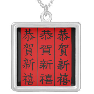 Necklace - CHINESE NEW YEAR CALLIGRAPHY