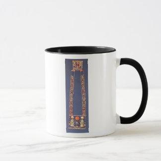 Necklace of the Rising Sun Mug