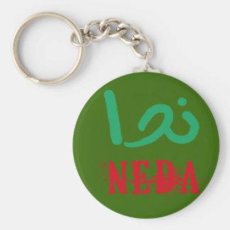 Neda in Farsi and English T-shirts and Apparel Basic Round Button Keychain
