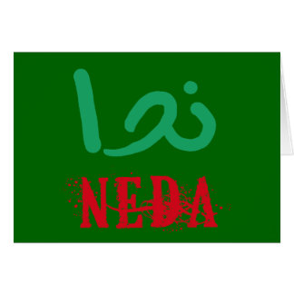 Neda in Farsi and English T-shirts and Apparel Card