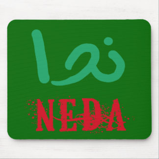 Neda in Farsi and English T-shirts and Apparel Mouse Pad