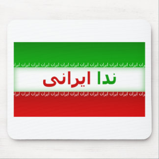Neda Irani Mouse Pad