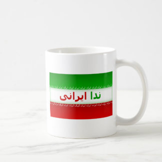 Neda Irani Mug
