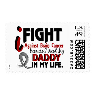 Need My Daddy Brain Cancer Postage