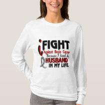 Need My Husband Brain Cancer T-Shirt
