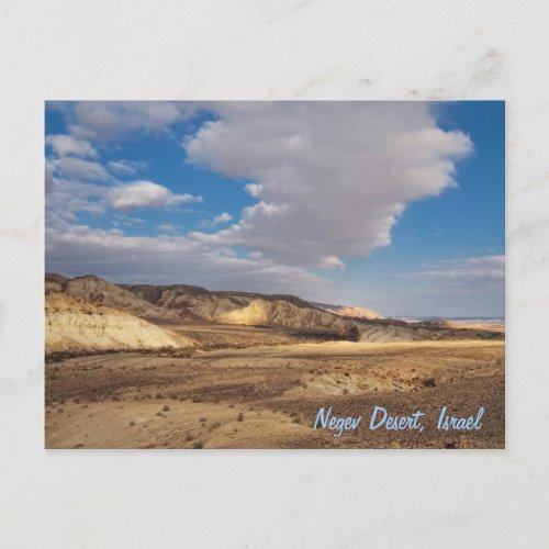 Negev Desert Israel Postcard