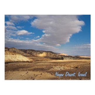 Negev Desert, Israel Postcard