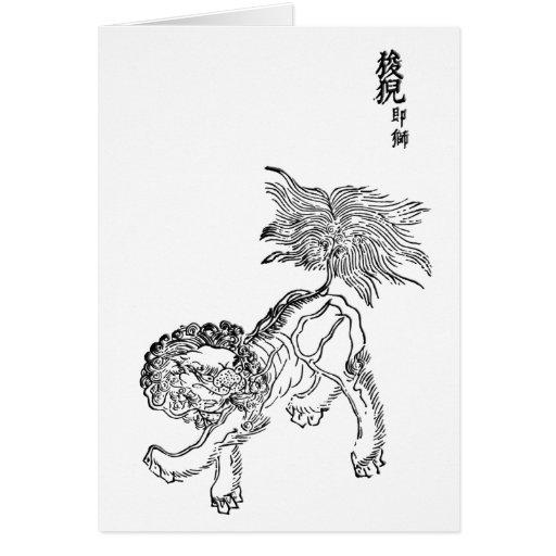 Negro chino del shishi del león tarjeta de felicitación