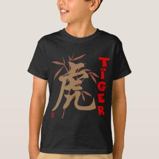 Negro chino del símbolo del tigre playera