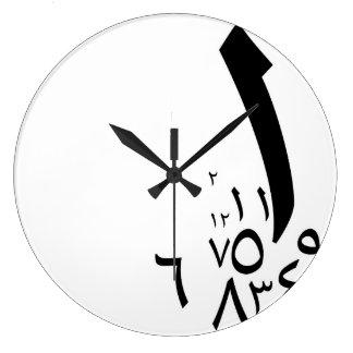Negro de la aleatoriedad de Rakam Reloj Redondo Grande