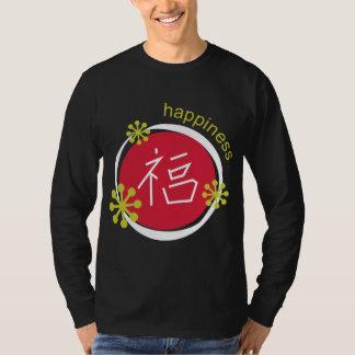 Negro de la felicidad del símbolo del carácter playera