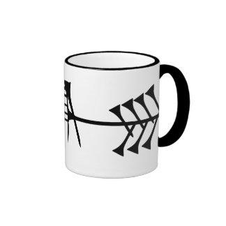 Negro de la taza de Amagi