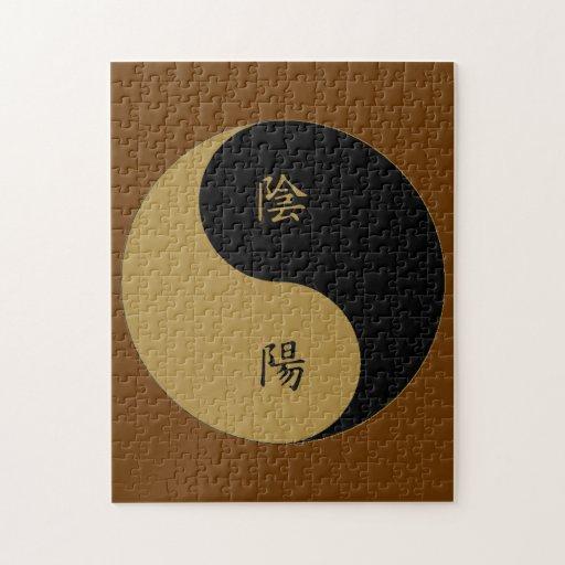Negro marrón de Yin Yang n del kanji Puzzle Con Fotos