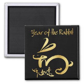 negro/oro 2011 años del Año Nuevo chino del conejo Imán Cuadrado