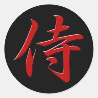Negro rojo del KANJI del SAMURAI Etiquetas Redondas