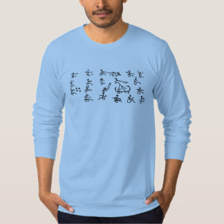 Neil Marcus Art Tee Shirt