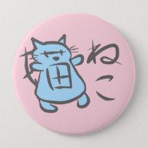"""Neko 猫 button (4"""")"""