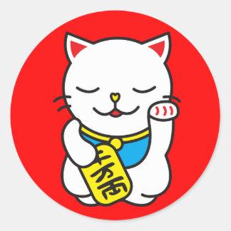 Neko Classic Round Sticker