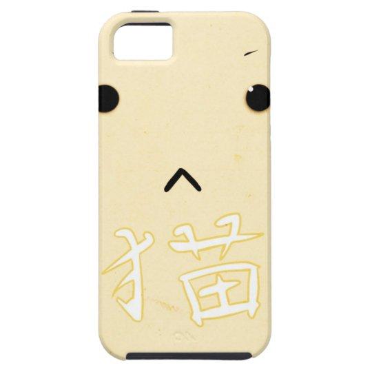 Neko Iphone 5 Case