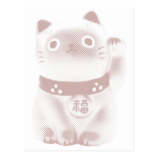 Neko Kitty Postcard