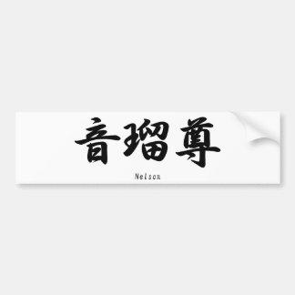 Nelson translated into Japanese kanji symbols. Bumper Sticker