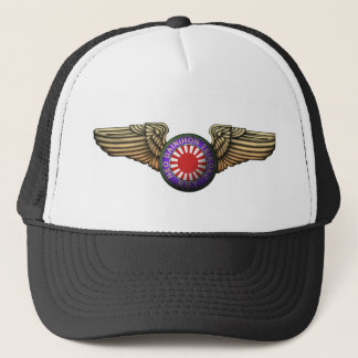 Neo large Japanese emperor 國 Trucker Hat