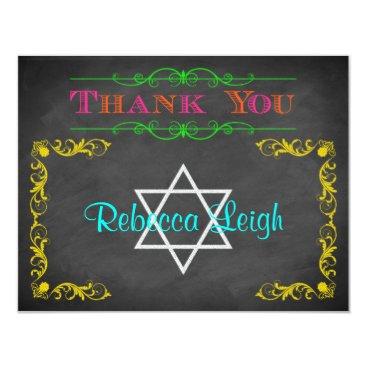 Neon Chalkboard Bat Mitzvah Thank You Note Card