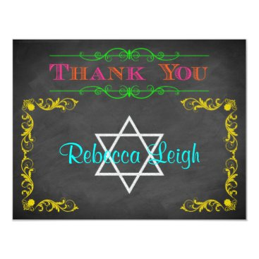 Neon Chalkboard Bat Mitzvah Thank You Note 4.25x5.5 Paper Invitation Card