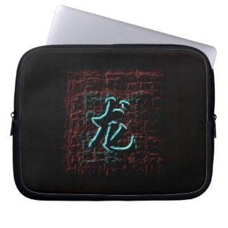 Neon Chinese Zodiac: The Dragon fuji_electronicsbag