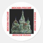 Neón de Moscú Etiqueta Redonda