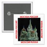 Neón de Moscú Pin Cuadrado