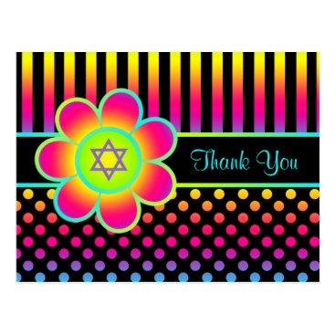 Neon Floral Stripes Bat Mitzvah Thank You Postcard