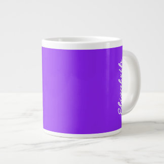 Neon Purple Solid Color Customize It Giant Coffee Mug