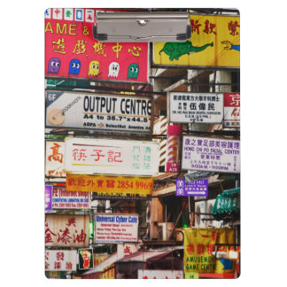 Neon signs in the streets of Hong Kong Clipboard