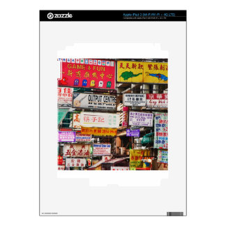 Neon signs in the streets of Hong Kong Decal For iPad 3