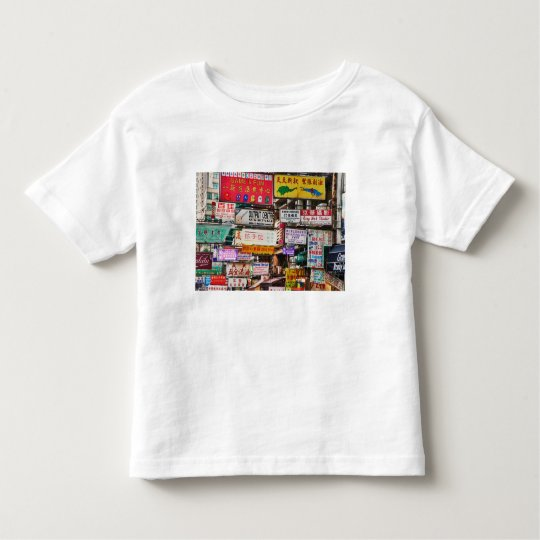 Neon signs in the streets of Hong Kong Toddler T-shirt