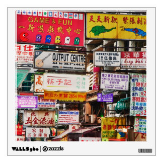 Neon signs in the streets of Hong Kong Wall Decal