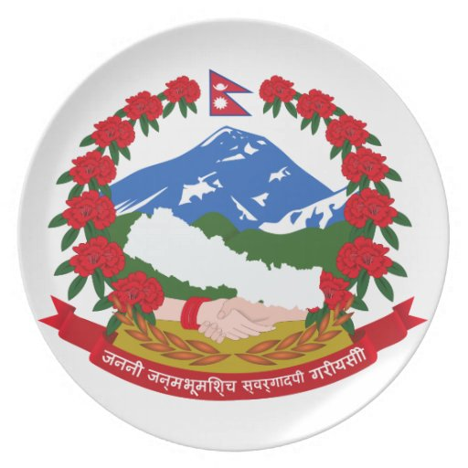 Nepal Coat Of Arms Party Plate
